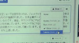 BBC plănuiește să traducă știrile în japoneză și rusă cu ajutorul unui robot