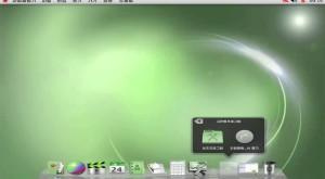 Red Star OS, sistemul de operare nord coreean te surprinde prin restricții