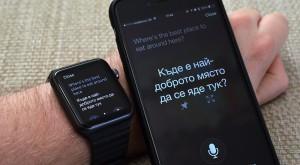 Microsoft Translator e soluția ideală pentru conversațiile în limbi străine