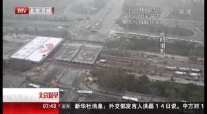 Chinezii construiesc un pod în timpul în care noi abia am pune prima cărămidă