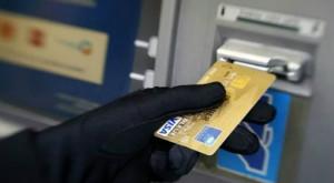 Bancomatele lucrează pentru hackeri: de ce nu mai au nevoie infractorii de skimmere