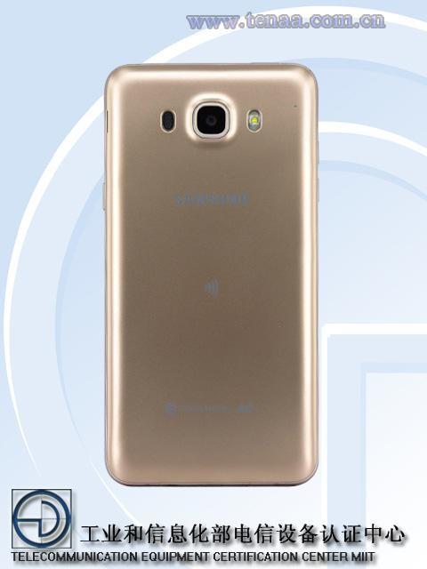 Samsung-Galaxy-j5 J7-2016