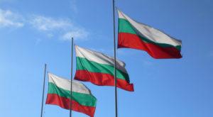 Statul bulgar va folosi doar programe open source