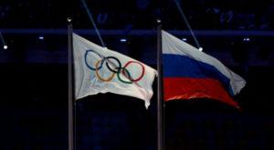 Hackerii ruși scot la iveală presupuse cazuri de dopaj în echipa olimpică a Statelor Unite
