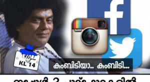 Instagram îți permite să dezactivezi comentariile