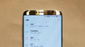 Samsung Galaxy S8: prima fotografie cu noul telefon