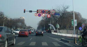 În curând, vei putea traduce semnele de circulație cu ajutorul smartphone-ului