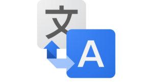Google Translate îți oferă traduceri mai precise pentru română – engleză și invers
