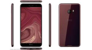 Au apărut online primele imagini cu viitorul HTC U