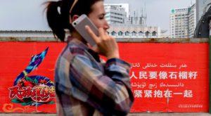 China spionează musulmanii cu ajutorul unui virus special