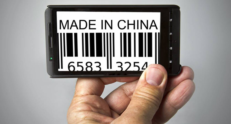 """Ce se va întâmpla cu sintagma """"Made in China"""""""