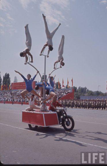 23 august românia conunistă