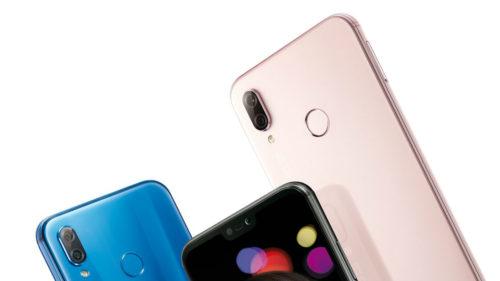 Huawei P20 Lite apare în primele videouri neoficiale înainte de lansare