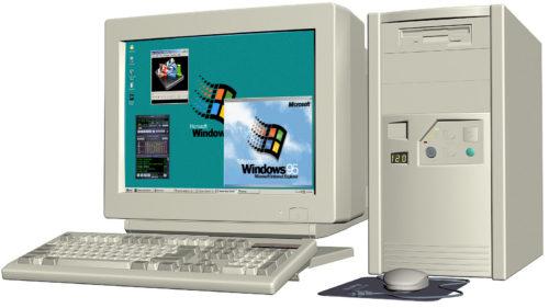 Experiență: am folosit Windows 95, Winamp, Paint și nu numai în browser