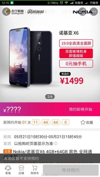 Nokia X6 preț