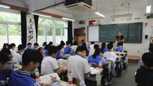 Chinezii au găsit metoda perfectă ca să-i țină pe copii atenți la școală