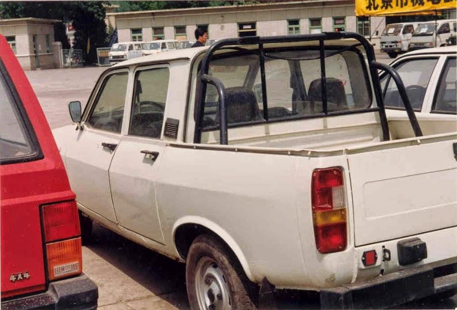 Dacia 1307 pentru China (1)
