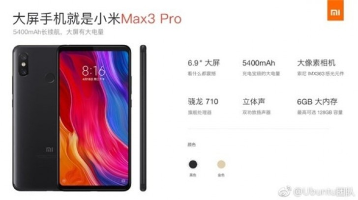 Xiaomi Max 3 pro