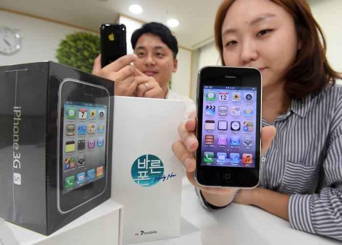iphone-3gs-south-korea