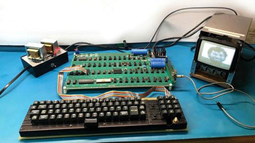 Unul dintre primele PC-uri Apple e scos la licitație pentru o avere