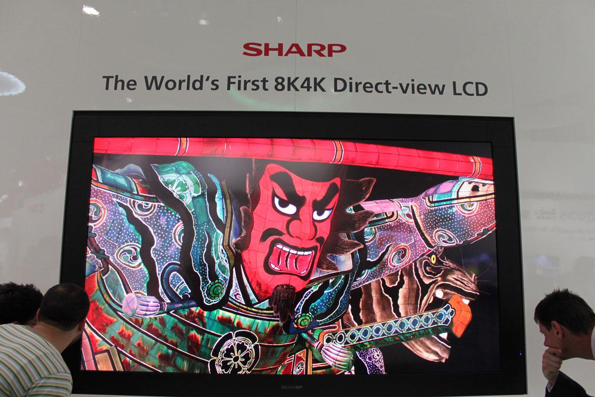 sharp 8k 2012 IFA