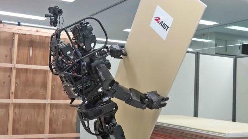 """<span class='highlight-word'>VIDEO</span> Robotul care te scapă de """"meșterii"""" și """"doreii"""" montatori de rigips"""