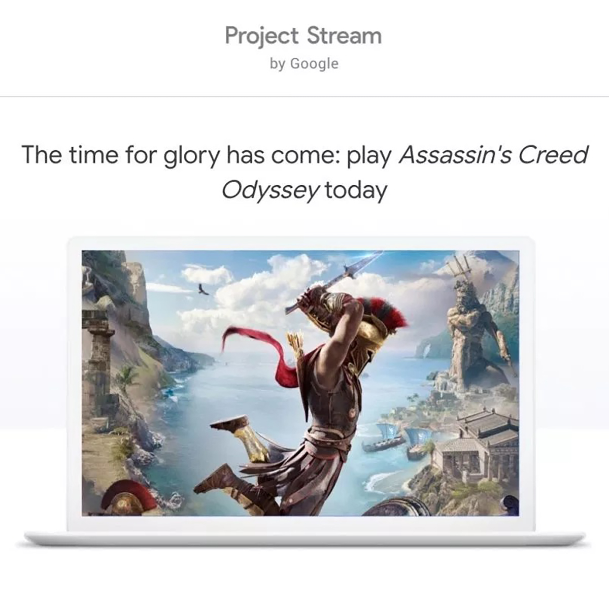 google-project-stream-invites