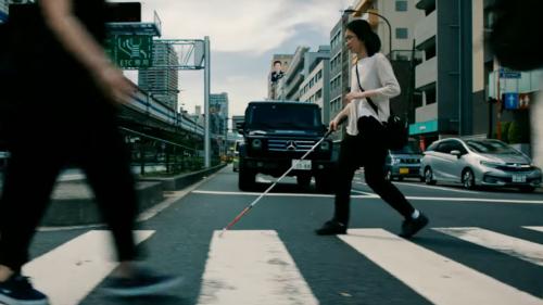 Google Maps îi ajută pe nevăzători să treacă strada în siguranță