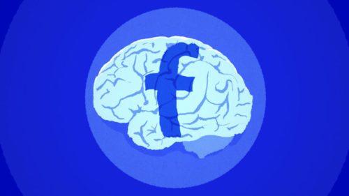 Mecanismul inconștient prin care decizi ce articole distribui pe Facebook