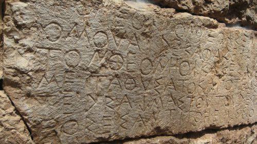 Nou sistem AI care descifrează texte antice vechi de mii de ani