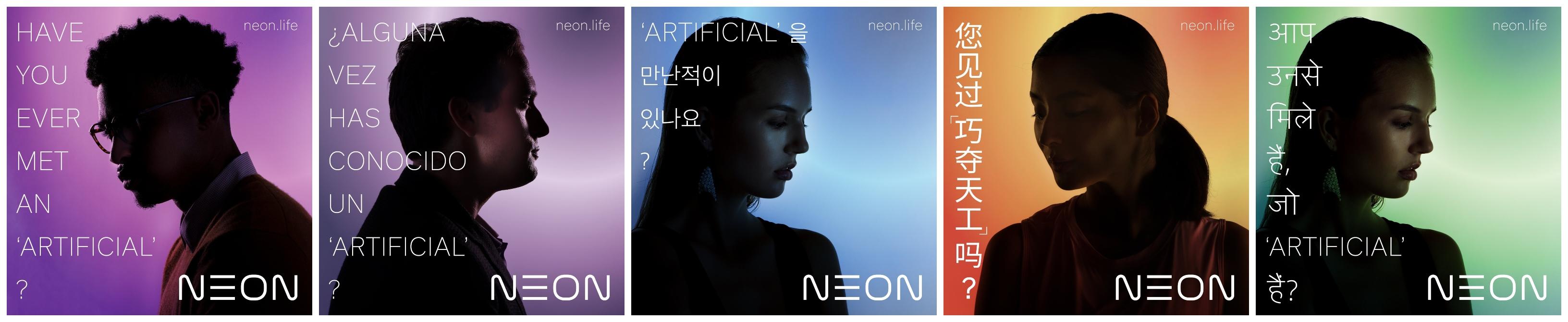 Samsung NEON proiect inteligenta artificiala