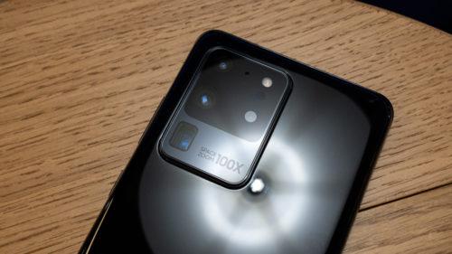 Modelul surpriză de Samsung S20 pe care, cel mai probabil, nu-l vei putea avea