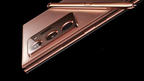 Cât va costa Samsung Note 20 și ce are special cel mai scump model