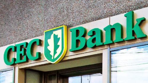 CEC Bank tocmai a făcut marea schimbare și clienții au nevoie doar de așa ceva pe telefon