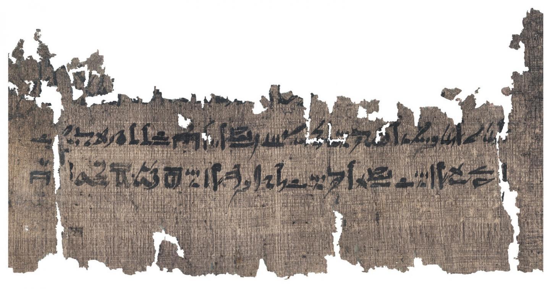 egipt manuscris mumificare