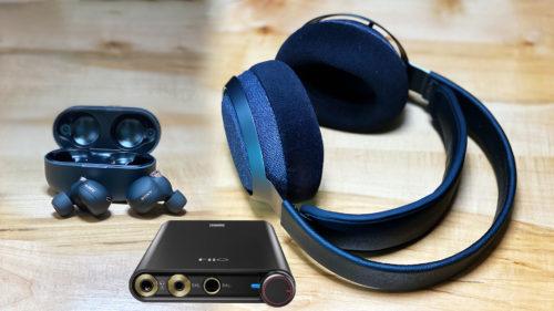 Experiență: cum am făcut primii pași spre o experiență audio de înaltă definiție cu Philips, Sony, Fiio și Apple Music