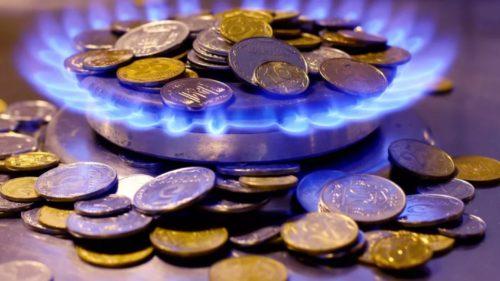 Ne afectează pe toți. Ce se întâmplă cu facturile la gaz și depozitele pentru iarnă. Acum s-a aflat