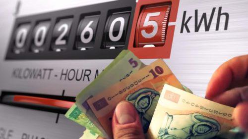 Cum faci economie la curent electric să ai o factură mai mică. Lista asta de pe eMAG te va ajuta